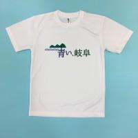 青い、岐阜 Tシャツ